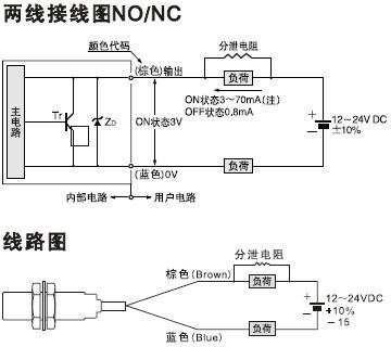 全金属感应接近开关kjt-j18mqs-金属感应面电感式