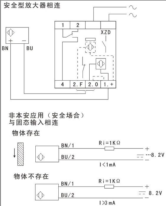 本安接近传感器接线图