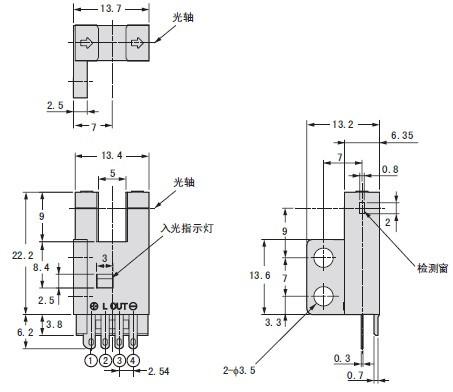 首页 产品中心 光传感器 超小型光电传感器  检测距离 5mm(凹槽宽度)