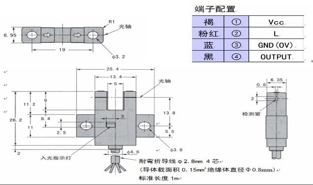 54凹6极电机接线图