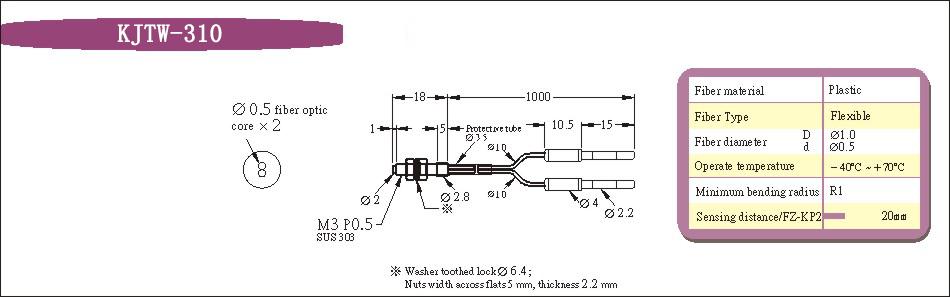 光纤探头光纤传感器