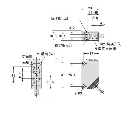 电路 电路图 电子 工程图 户型 户型图 平面图 原理图 583_479