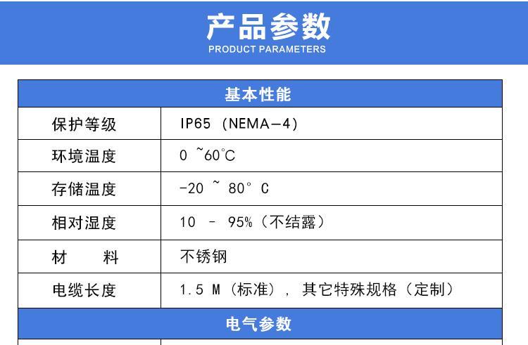非接触式测温方法_非接触式在线式红外线测温仪KJT-DXEW-温度传感器-南京凯基特电气 ...